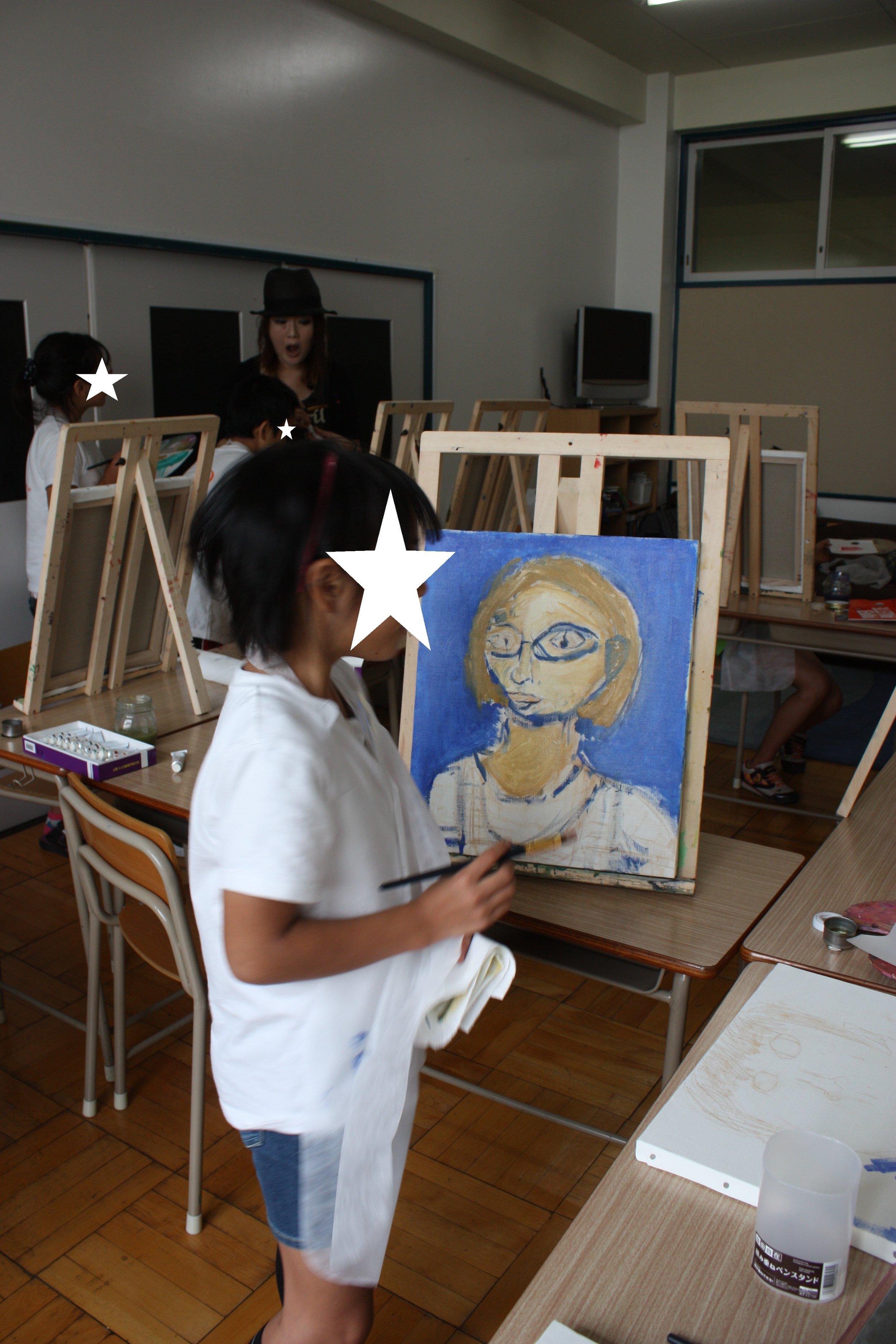 DAA 2009 Aya Ichikawa Portraits.JPG