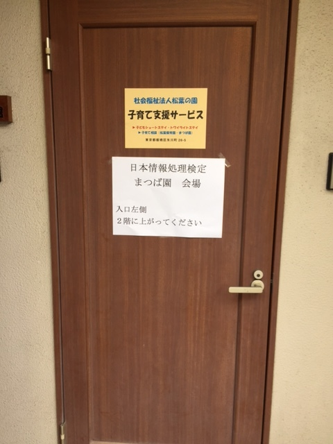 IMG_4506.JPG