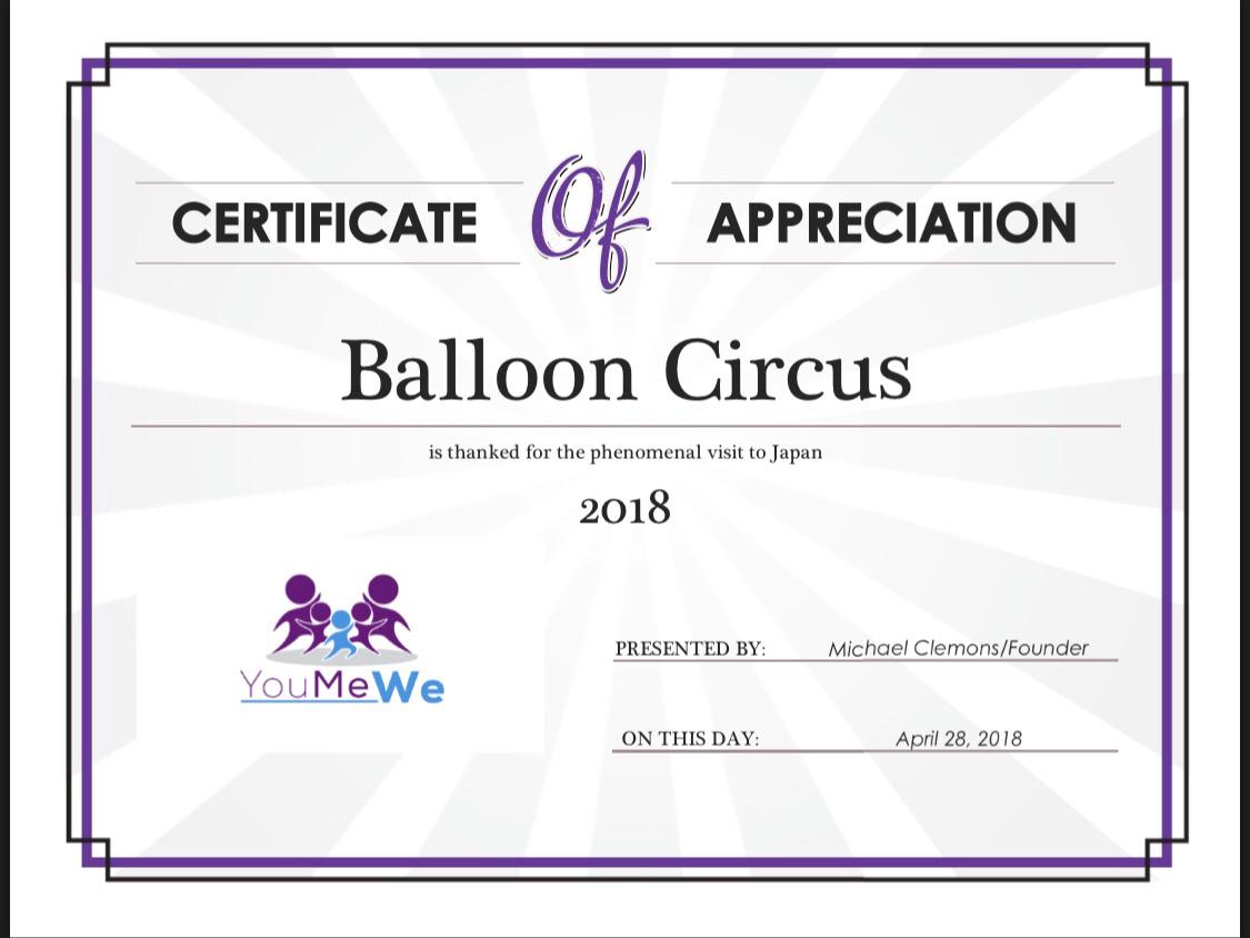 Balloon.Circus.2018.jpg