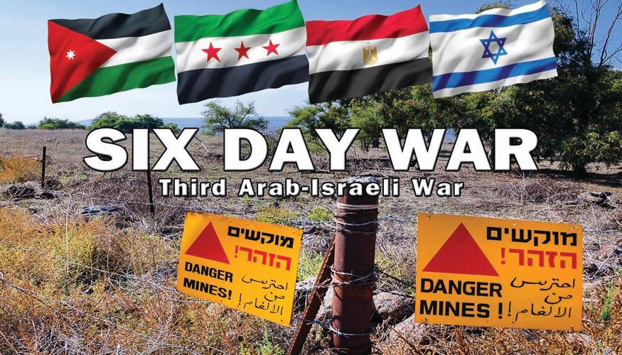 Modern Warfare: Six Day War - Third Arab-Israeli War -