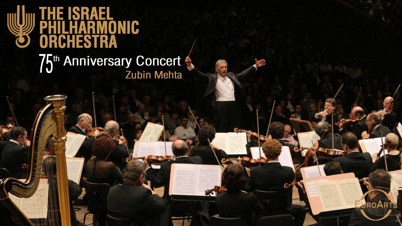 Israel Philharmonic Orchestra: The 75th Anniversary -