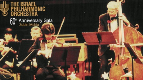 The Israel Philharmonic Orchestra 60th Anniversary Gala -