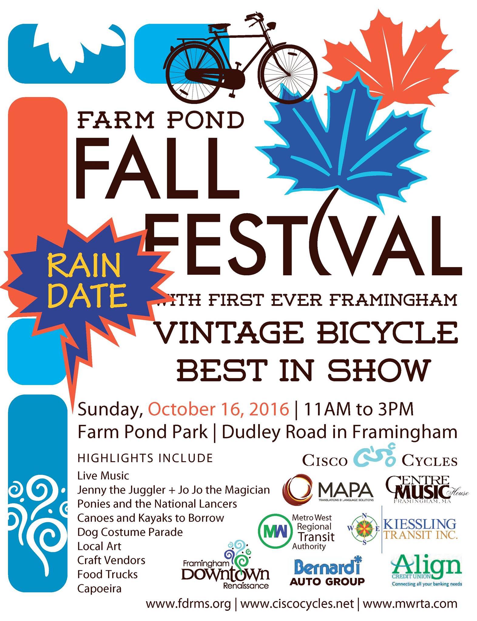 4th Annual Farm Pond Fall Fest