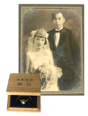My grandfather Kenneth Kameo Higashimachi gave this engagement ring to Hisa Claire Morimoto, circa 1926. They were the first generation to break the arranged marriage tradition in their families. Both were Nisei generation, born in Hawaii, him in 1901 and her 1902. My grandfather's family was from Farmer Class and my grandmother's was from Samurai Class...  April Higashi