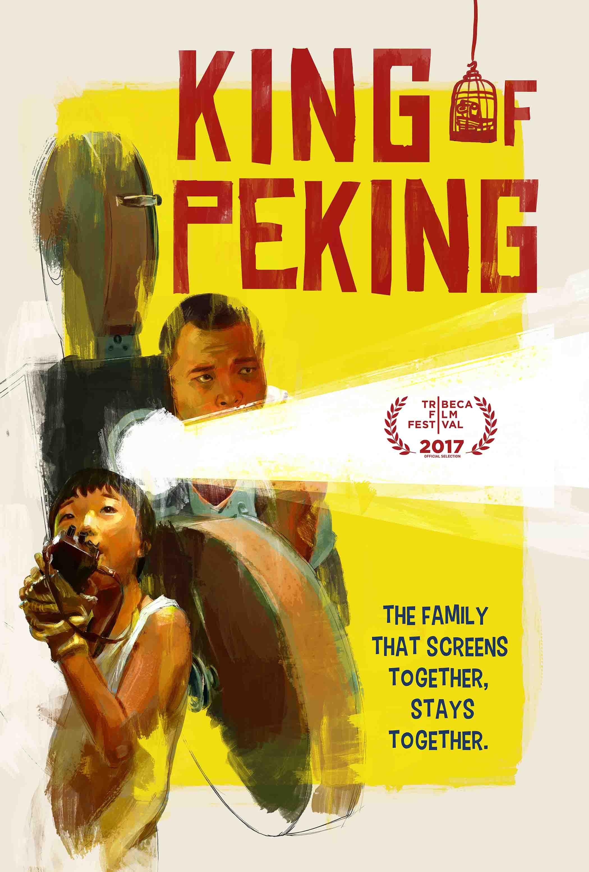 KING OF PEKING Final Poster LOW RES.jpg