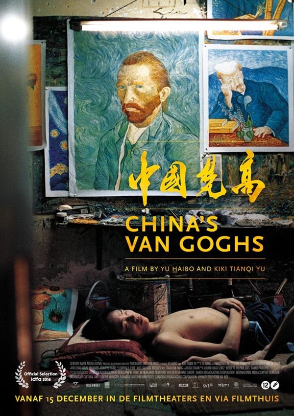 Chinas-Van-Goghs.png