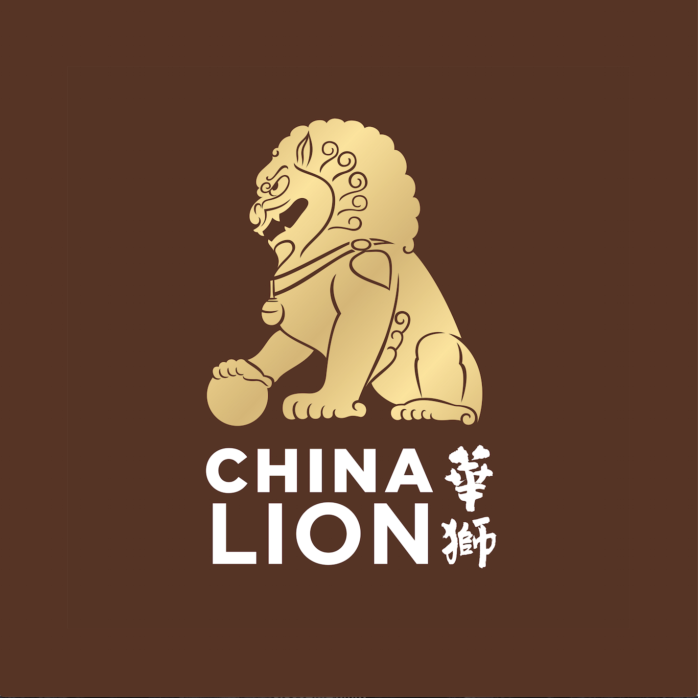 China Lion working logo at 12.41.17 AM.png
