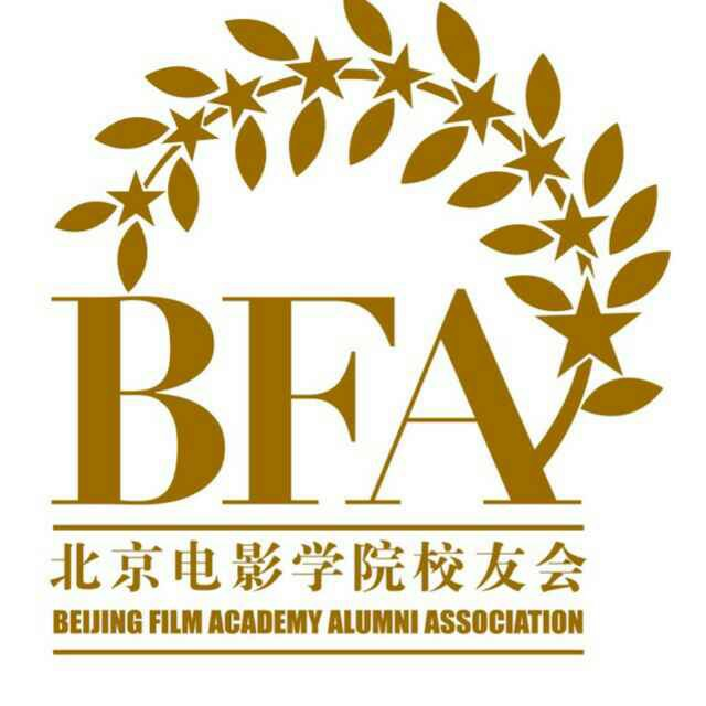 Beijing Film Academy Alumni Association Logo.jpeg