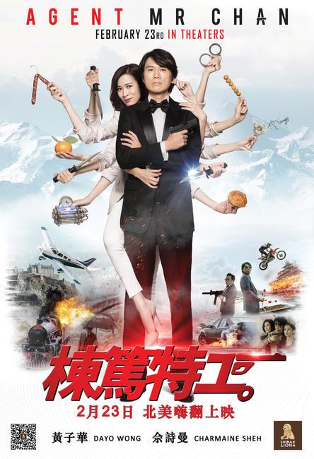 Agent Mr. Chan.jpg