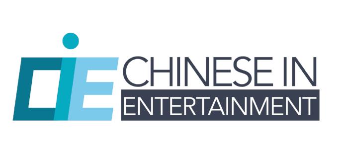 CIE banner logo.png