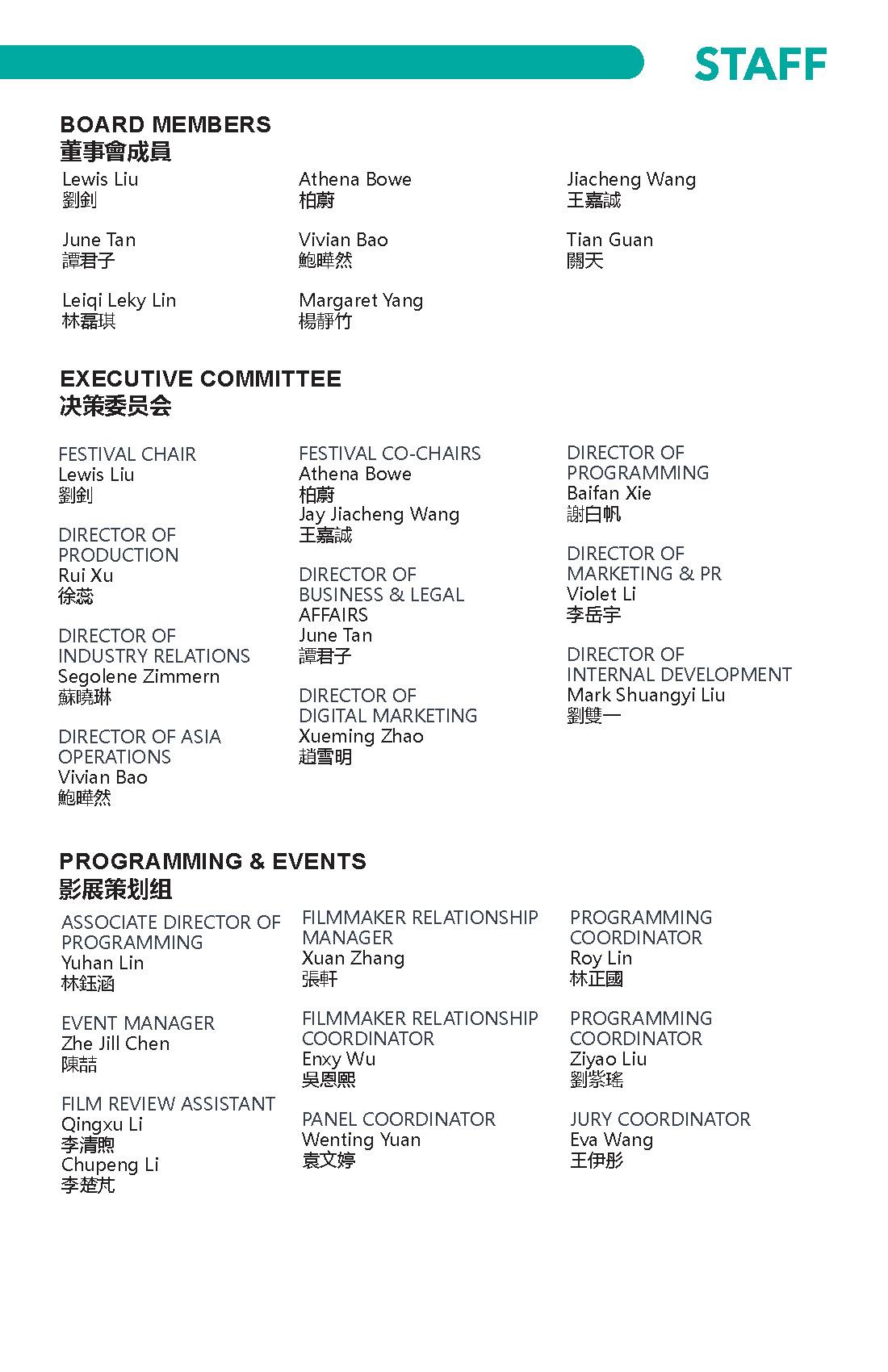 lacff-program-2018_Page_39.jpg