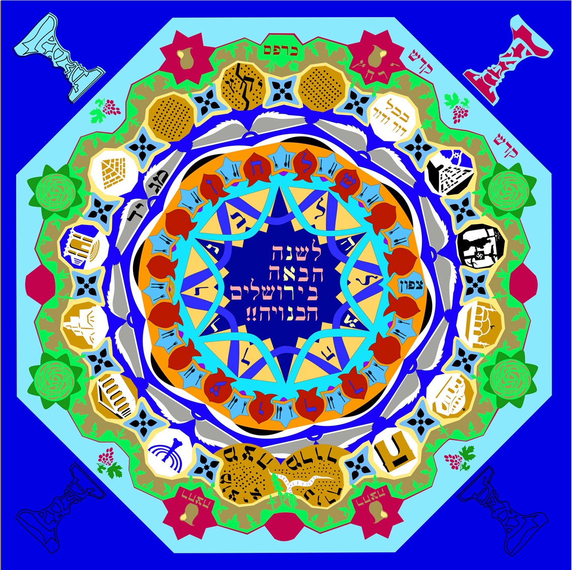 Seder-Plate-Octagon-Combined-Lettering-Barech-Hallel-Nirtzah-jpeg2.jpg