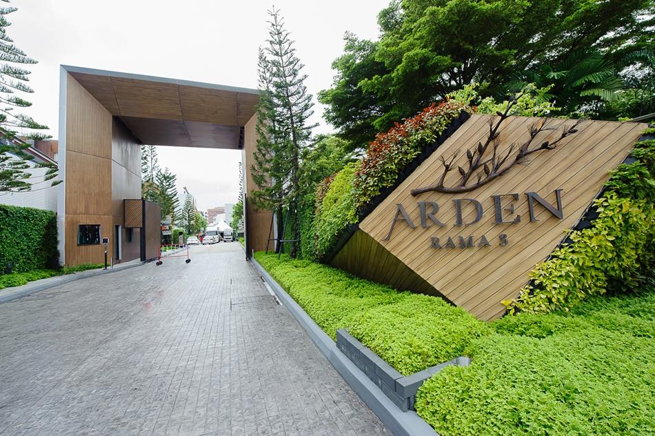 ArdenRama3_1.jpg