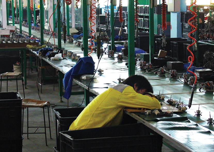 EUPA Factory
