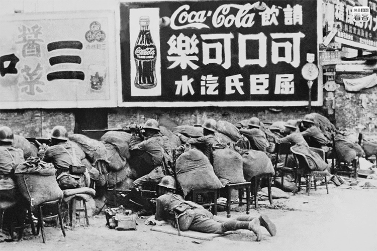 The Battle of Shanghai, about a decade after Coke's first cultural conflict in China.