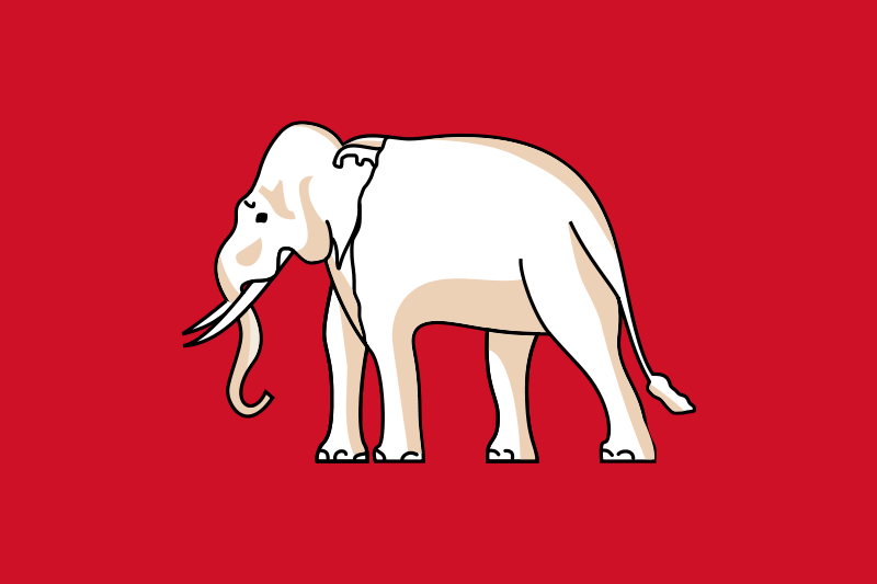 The flag of Siam.png