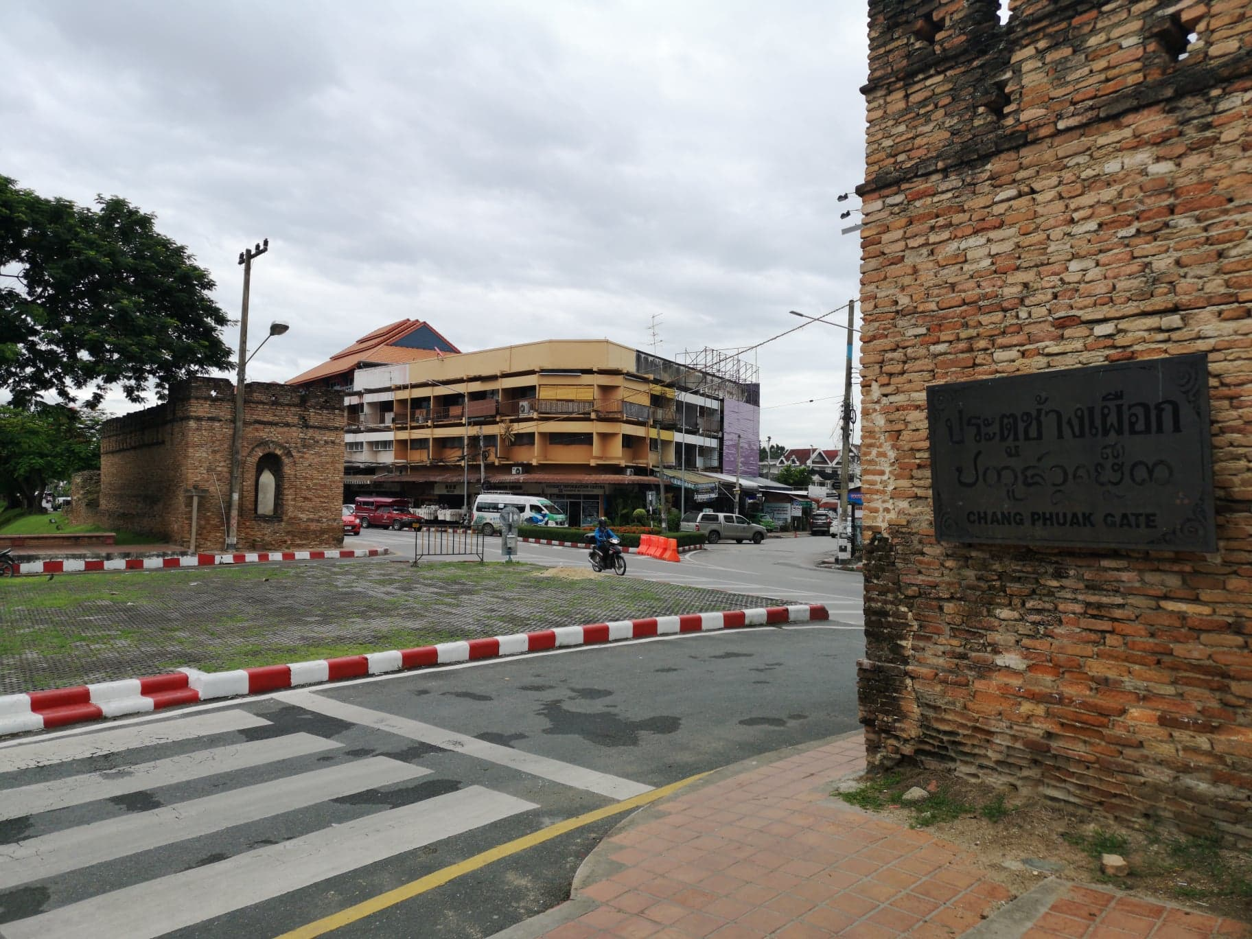 The Chang Phuak Gate, the Northern Gate to Chiang Mai City.jpg