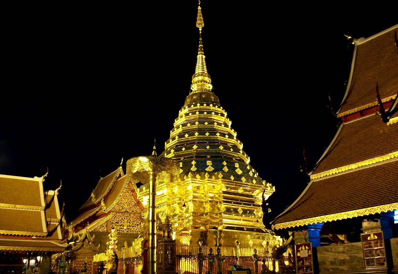 1280px-Doy-Su-Tep_Pagoda,_ChiangMai.JPG