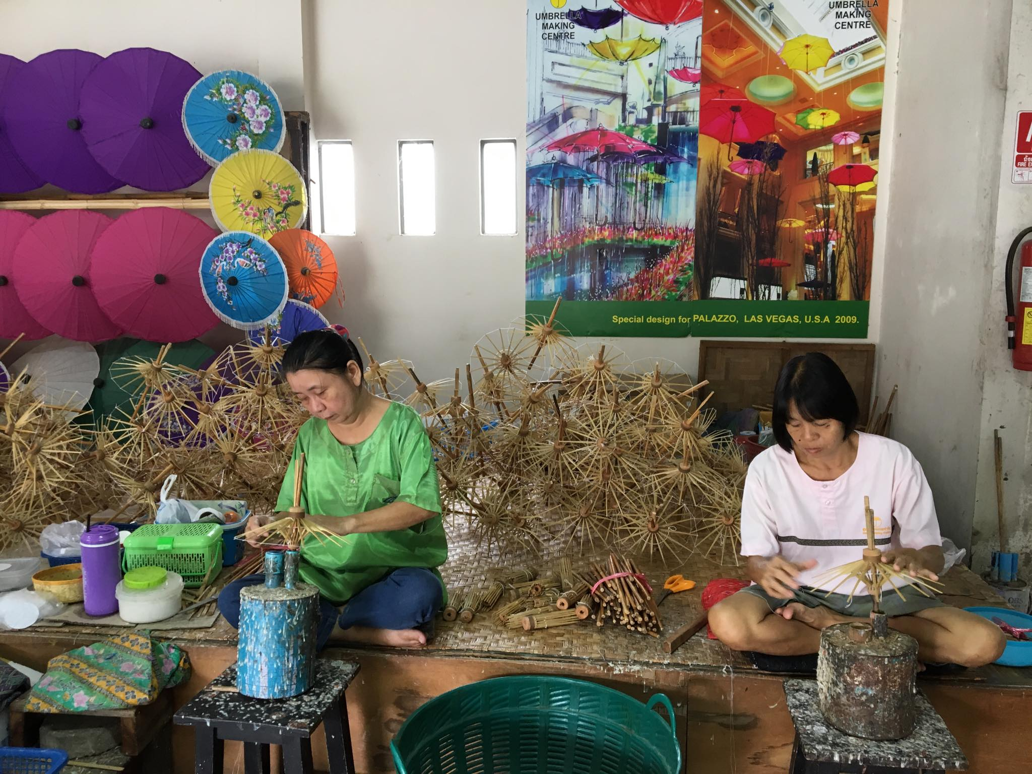 Bosang Handicraft Village.jpg