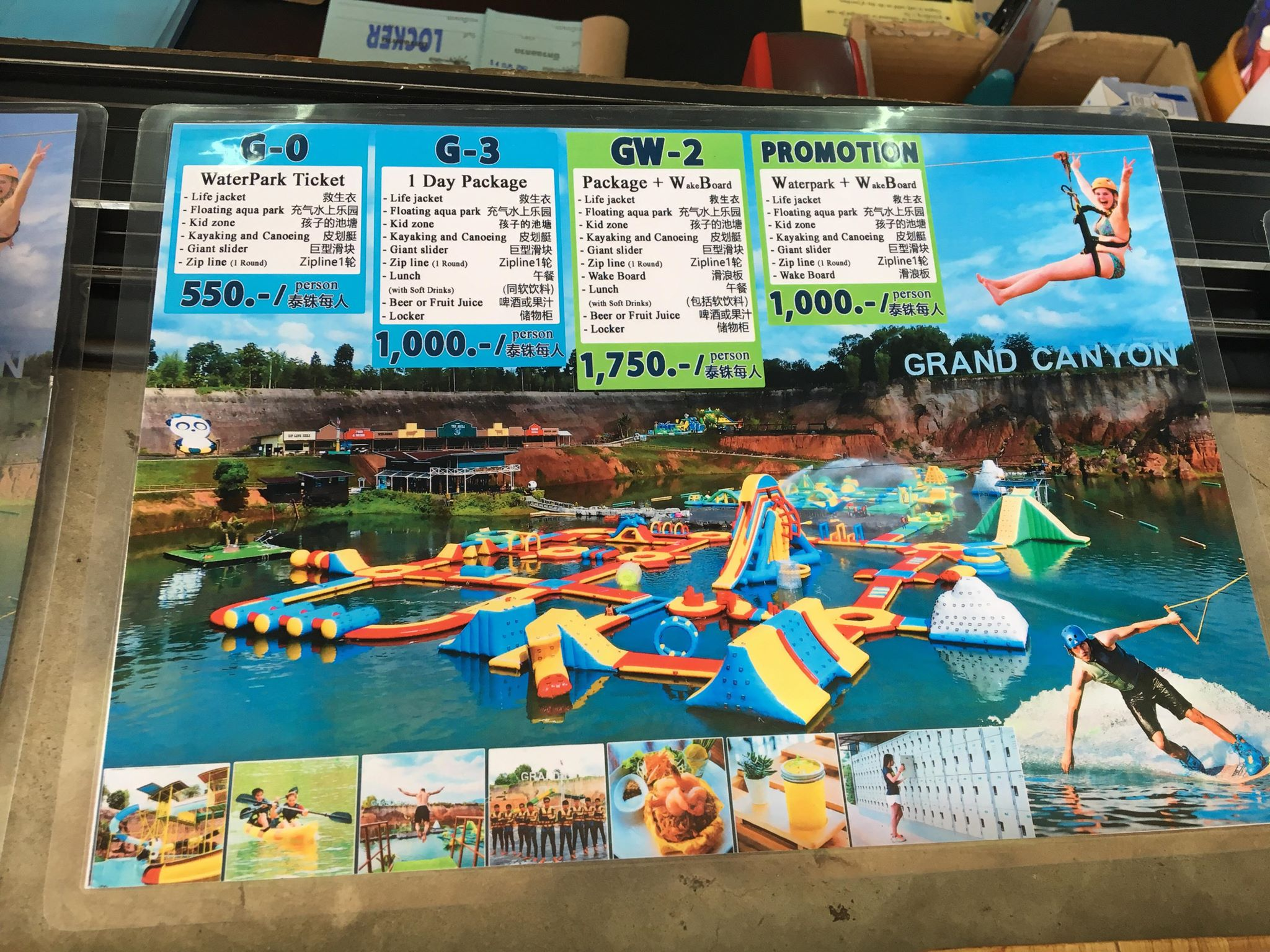 Grand Canyon Waterpark Price list.jpg