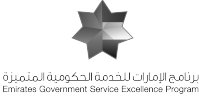 Emirates Govt Services Excellence Program