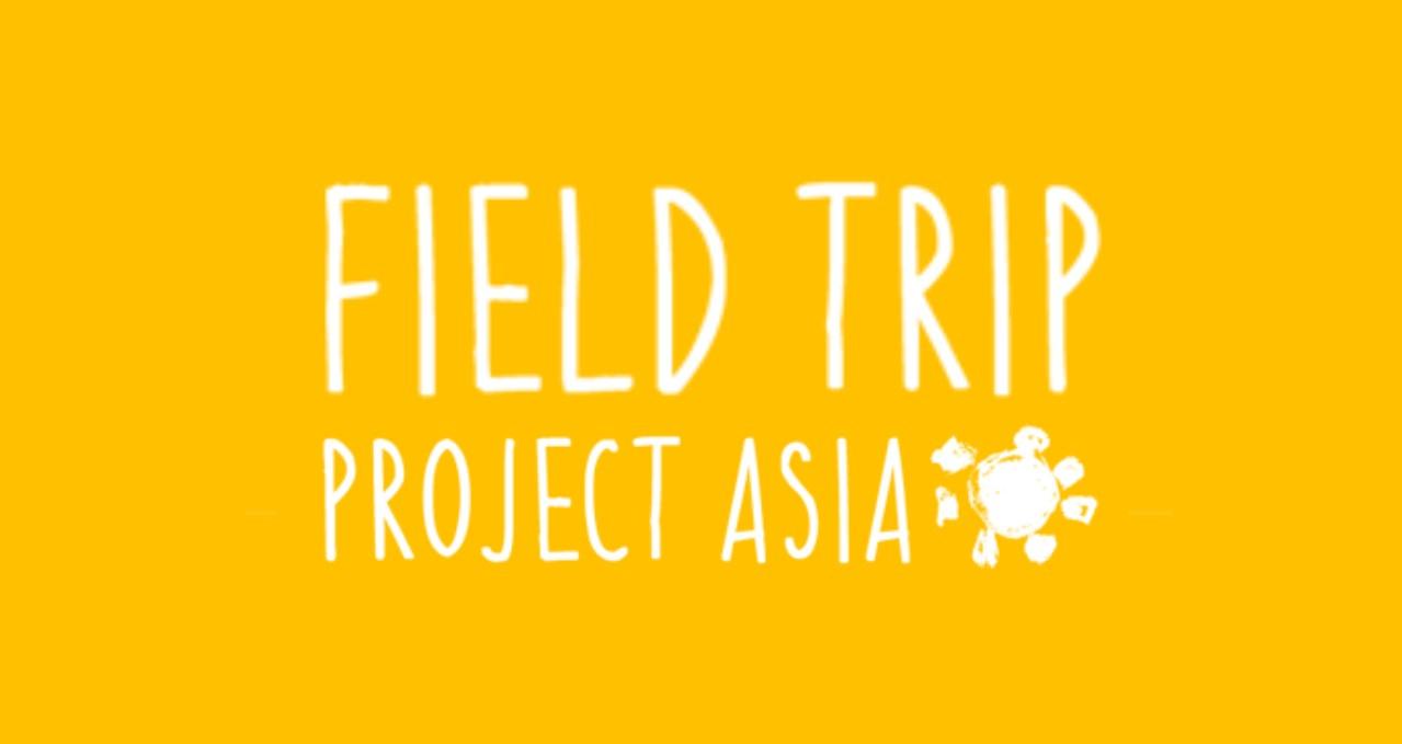 Field Trip Project Asia Manila 2015