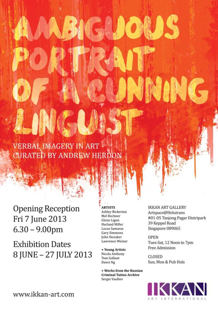 An Ambiguous Portrait of a Cunning Linguist, Ikkan Art Gallery