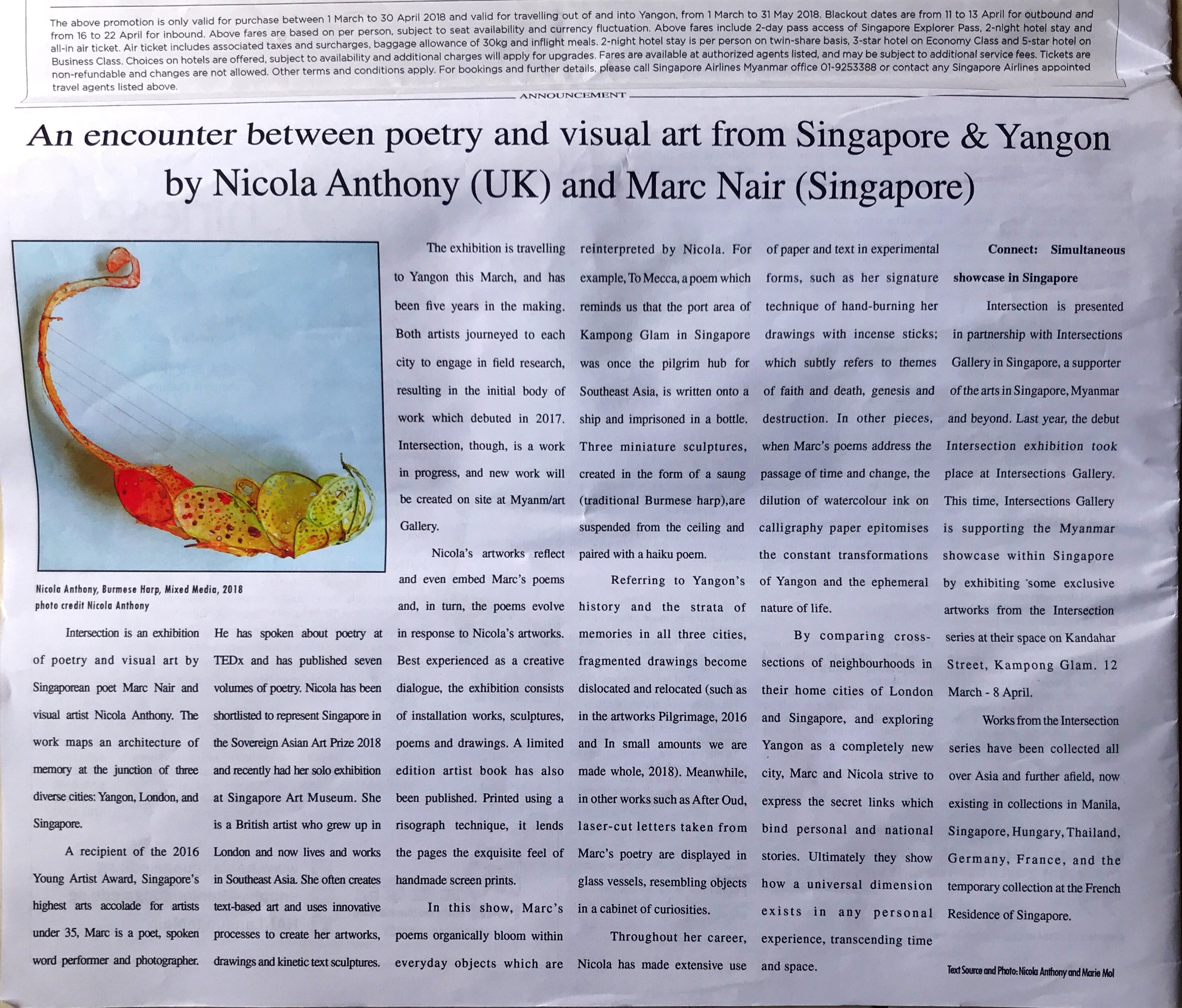 The Straits Times (Myanmar section), 'An encounter between poetry and visual art from Singapore & Yangon by Nicola Anthony (UK) and Marc Nair (Singapore)', 26 March 2018