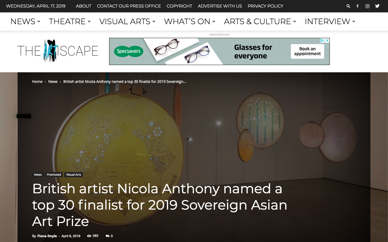 The Artiscape Magazine: 'Reclamation' by Nicola Anthony Shortlisted