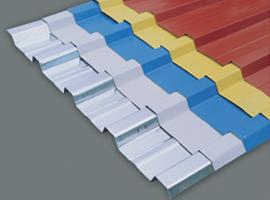 Coloured Aluminium Trapeze