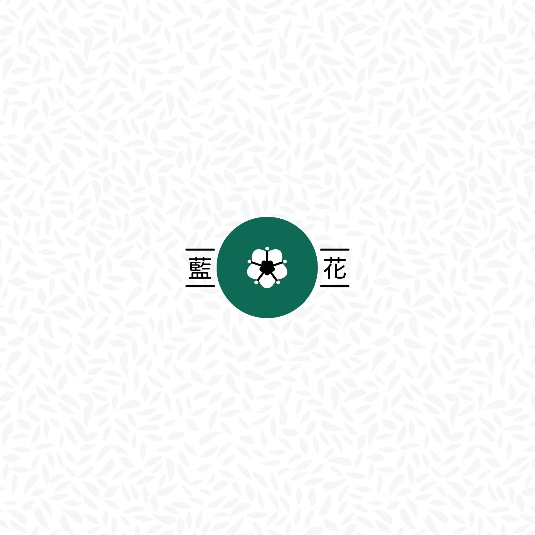 aibana_logo-09.png