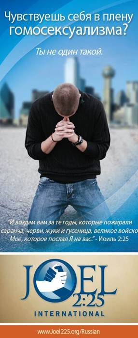 russian-brochure pic.jpg