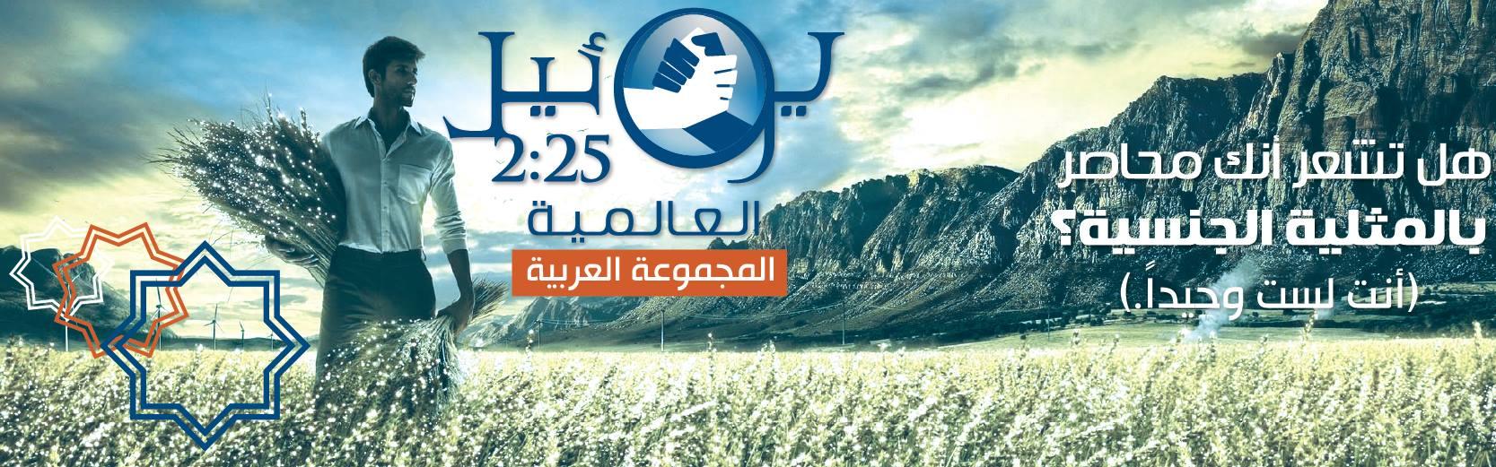 a-logo-banner.jpg