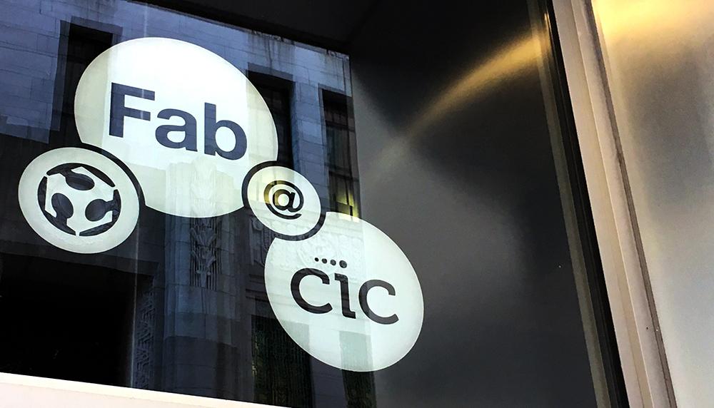 Fab@CIC logo. Nick Di Stefano