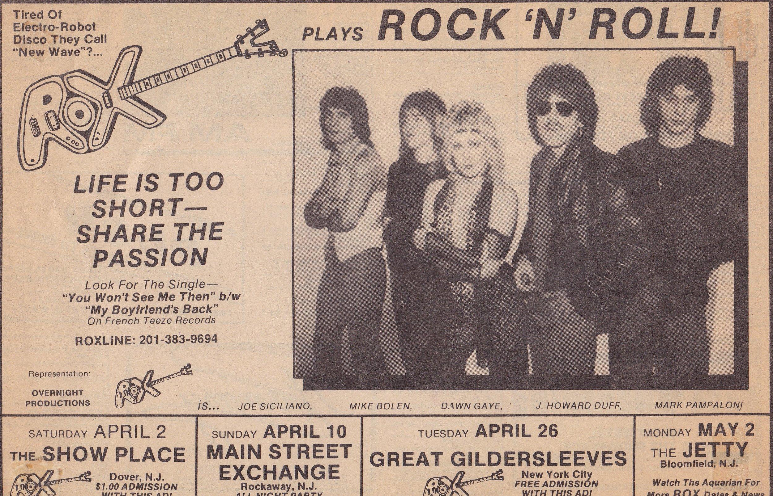 Rox - 1984