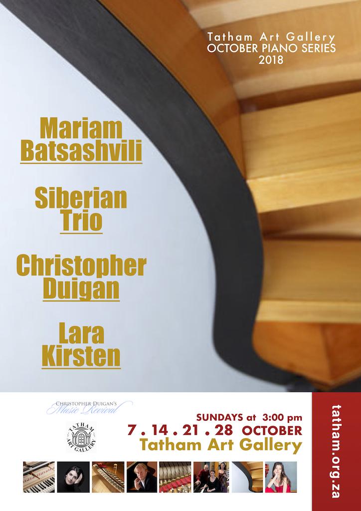 TAG Piano Series c  med .jpg