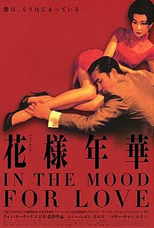 IN THE MOOD FOR LOVE - Love, tension, inhibition and the soul's fight for life.