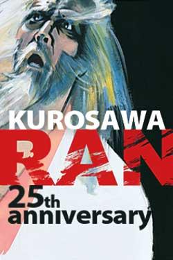 ran-poster.jpg