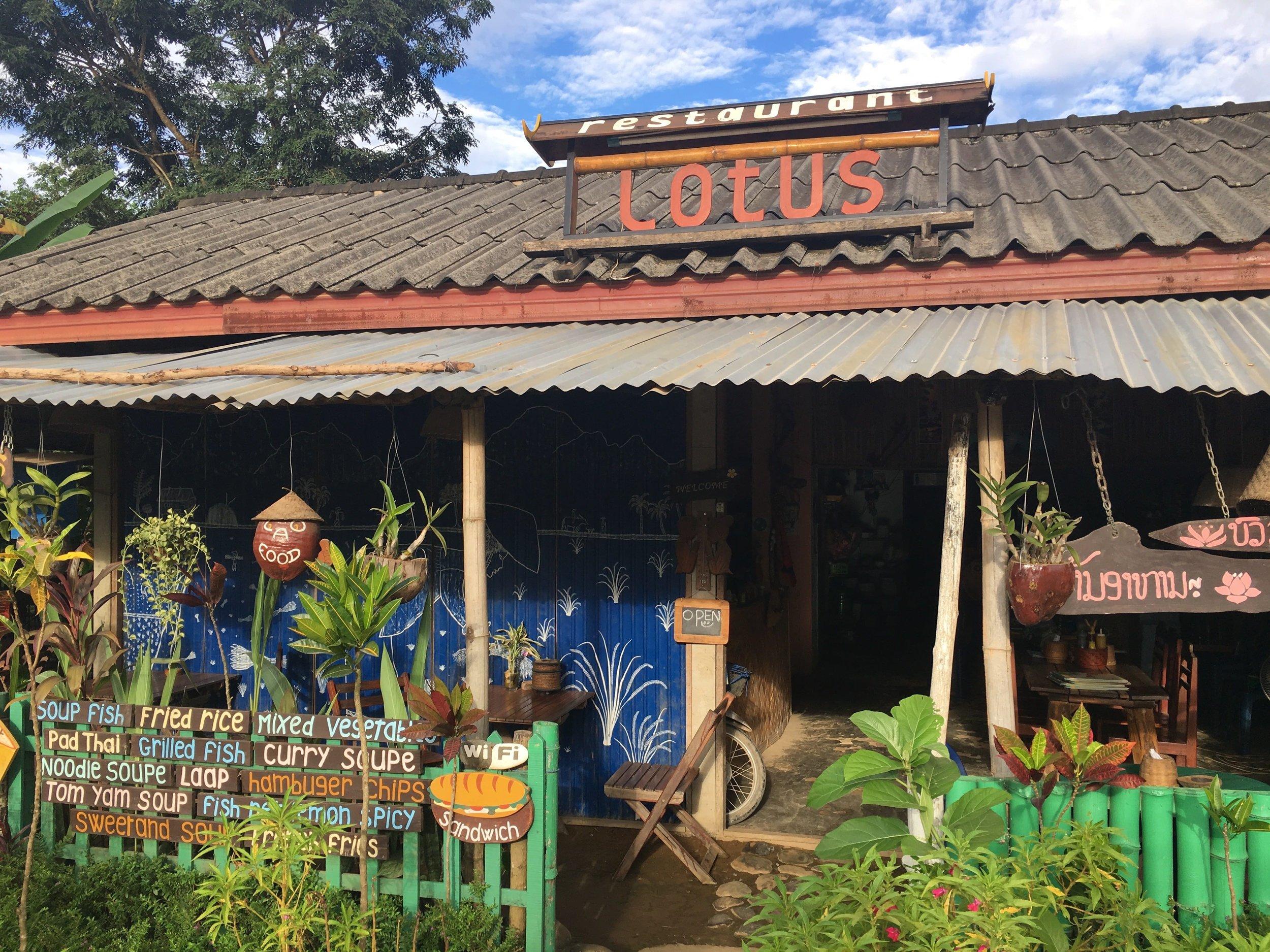 Lotus Restaurant  ©Regina Beach