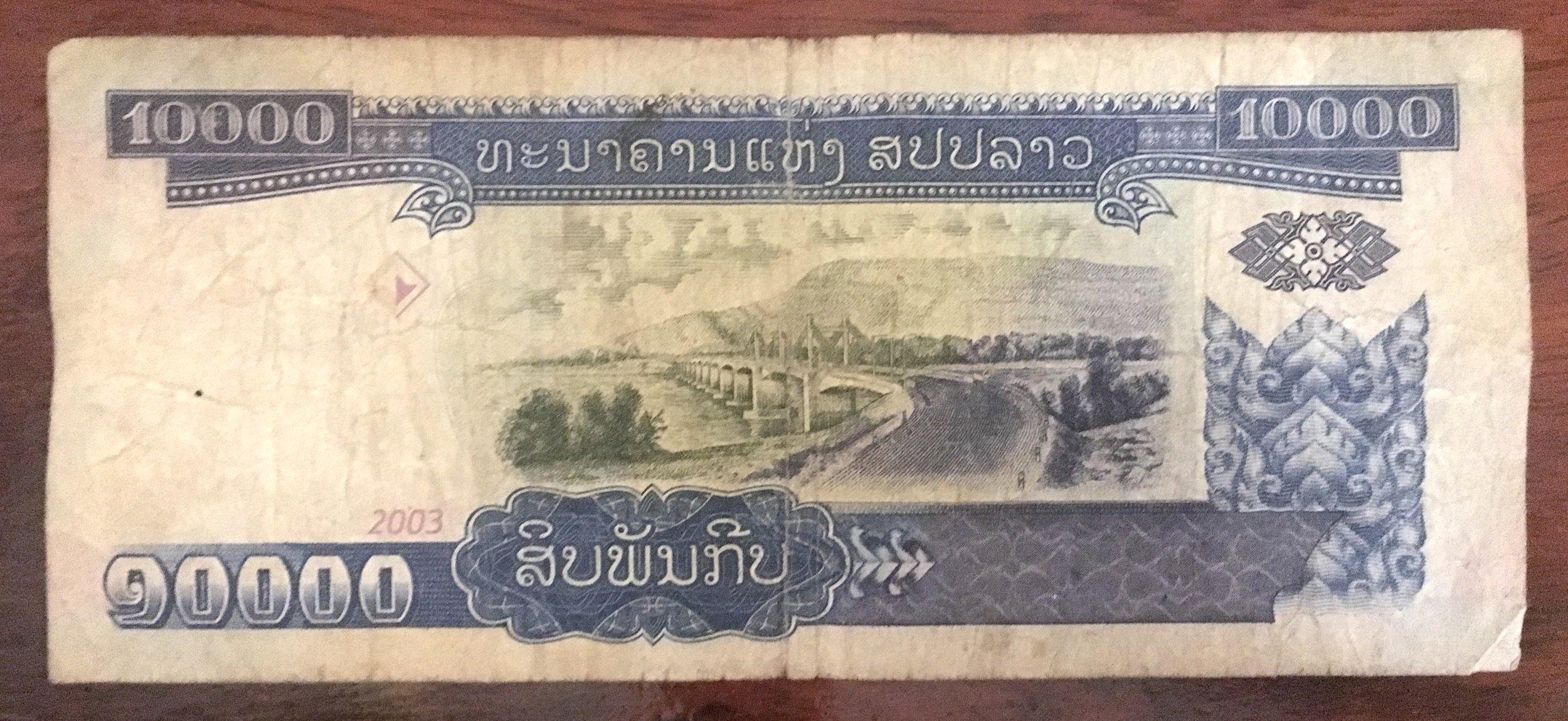 Reverse of 10,000 Lao Kip Note |© Regina Beach