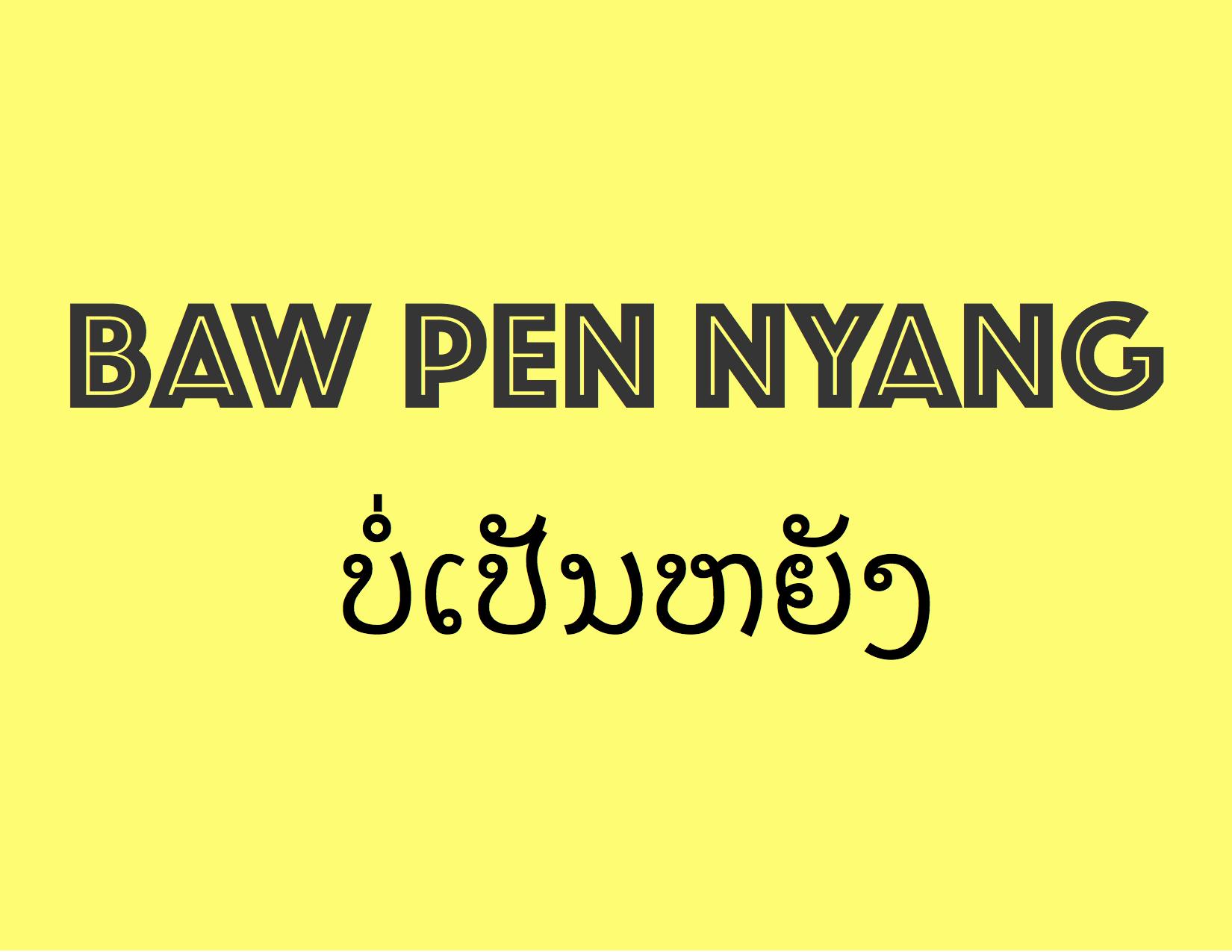 BawPenNyang.jpg