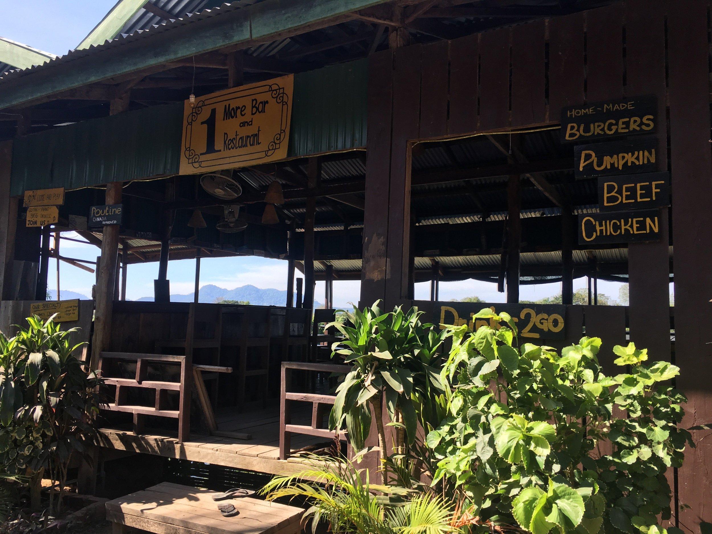 1 More Bar and Restaurant |© Regina Beach