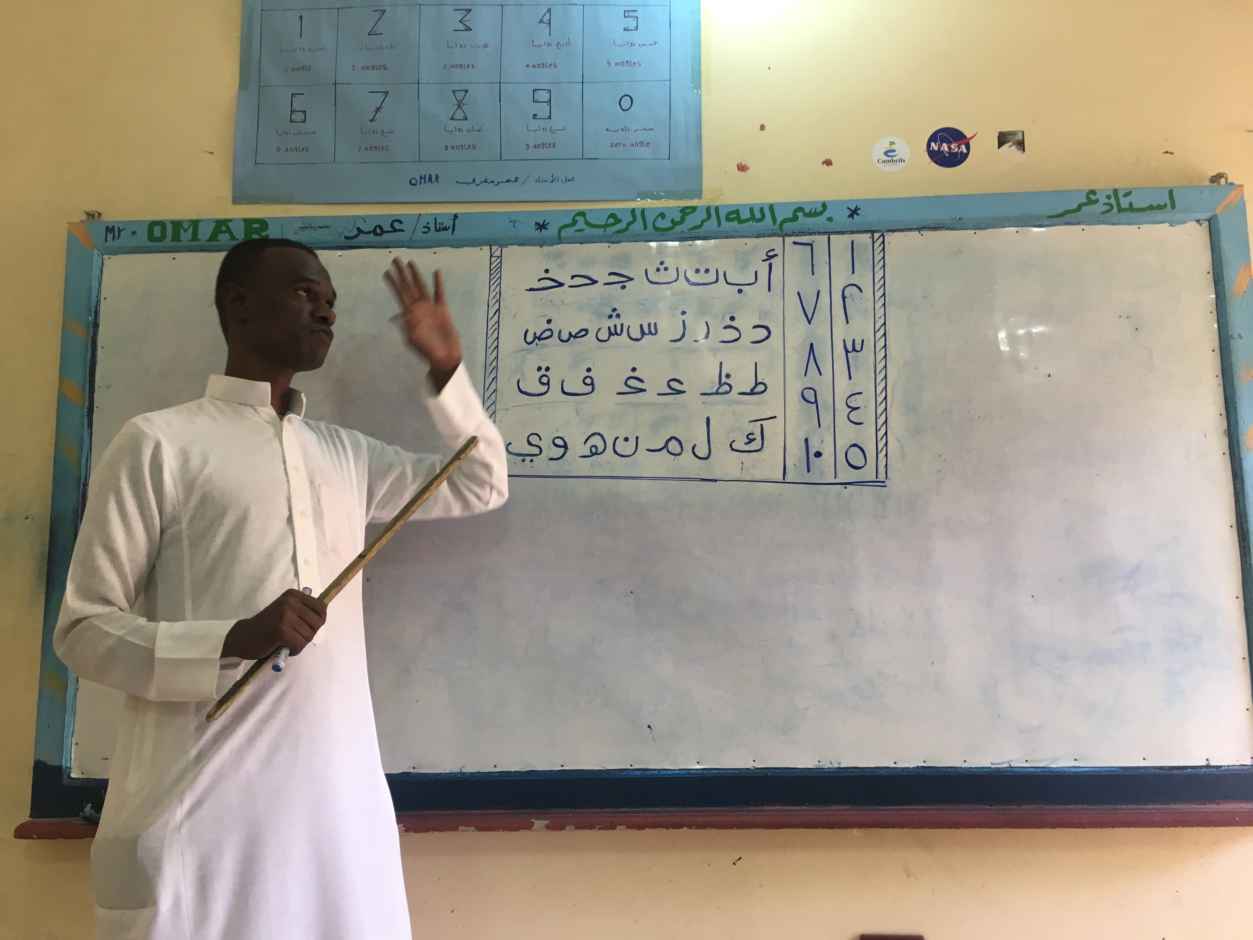 Mr. Omar taught us the Arabic alphabet and how to count in Nubian and Arabic.