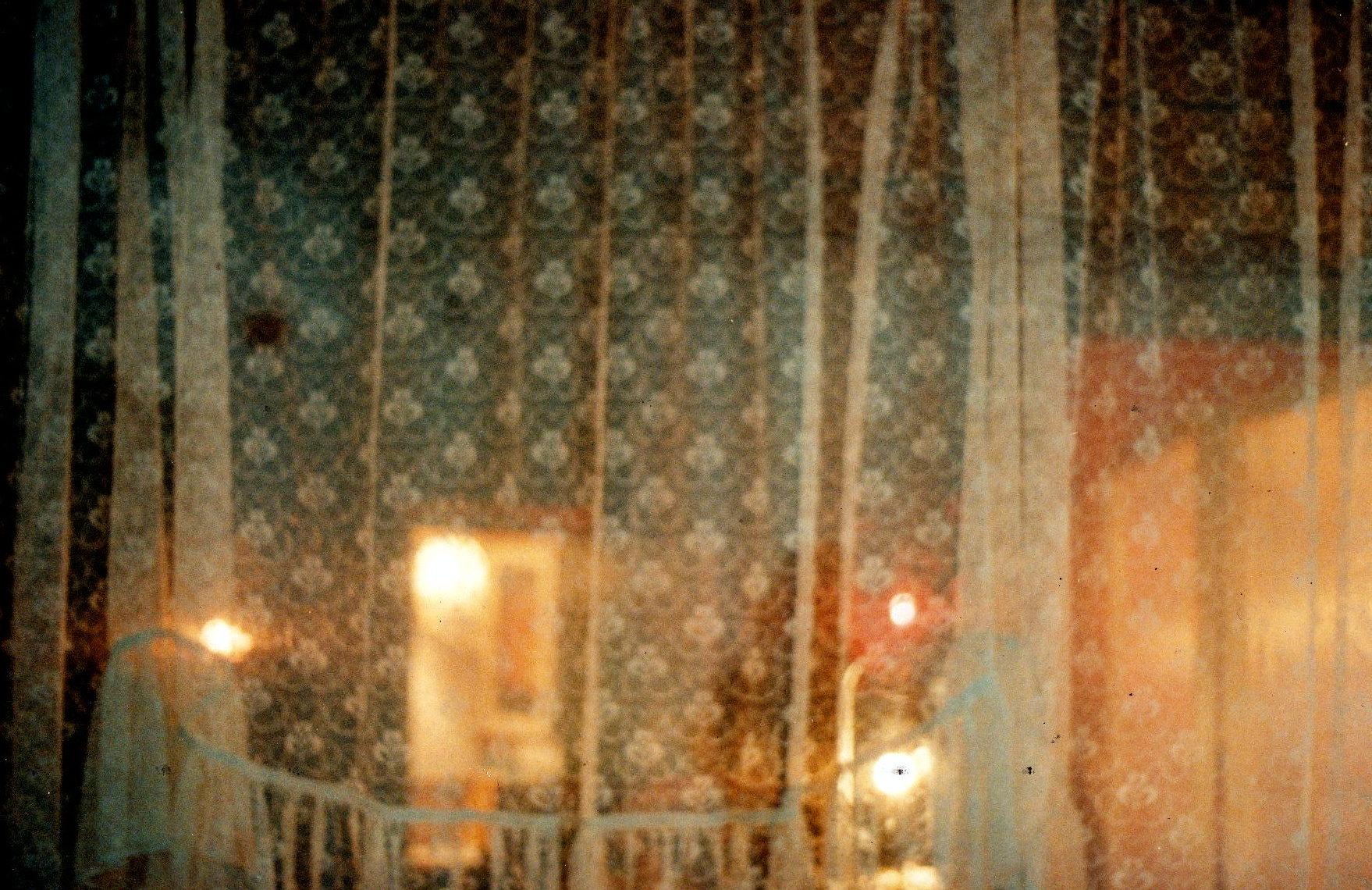 Installation shot, interior view from exterior