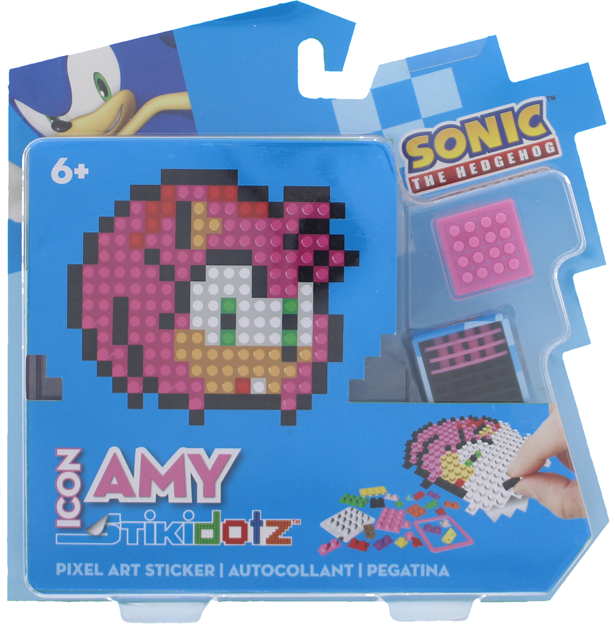 Icon AMy