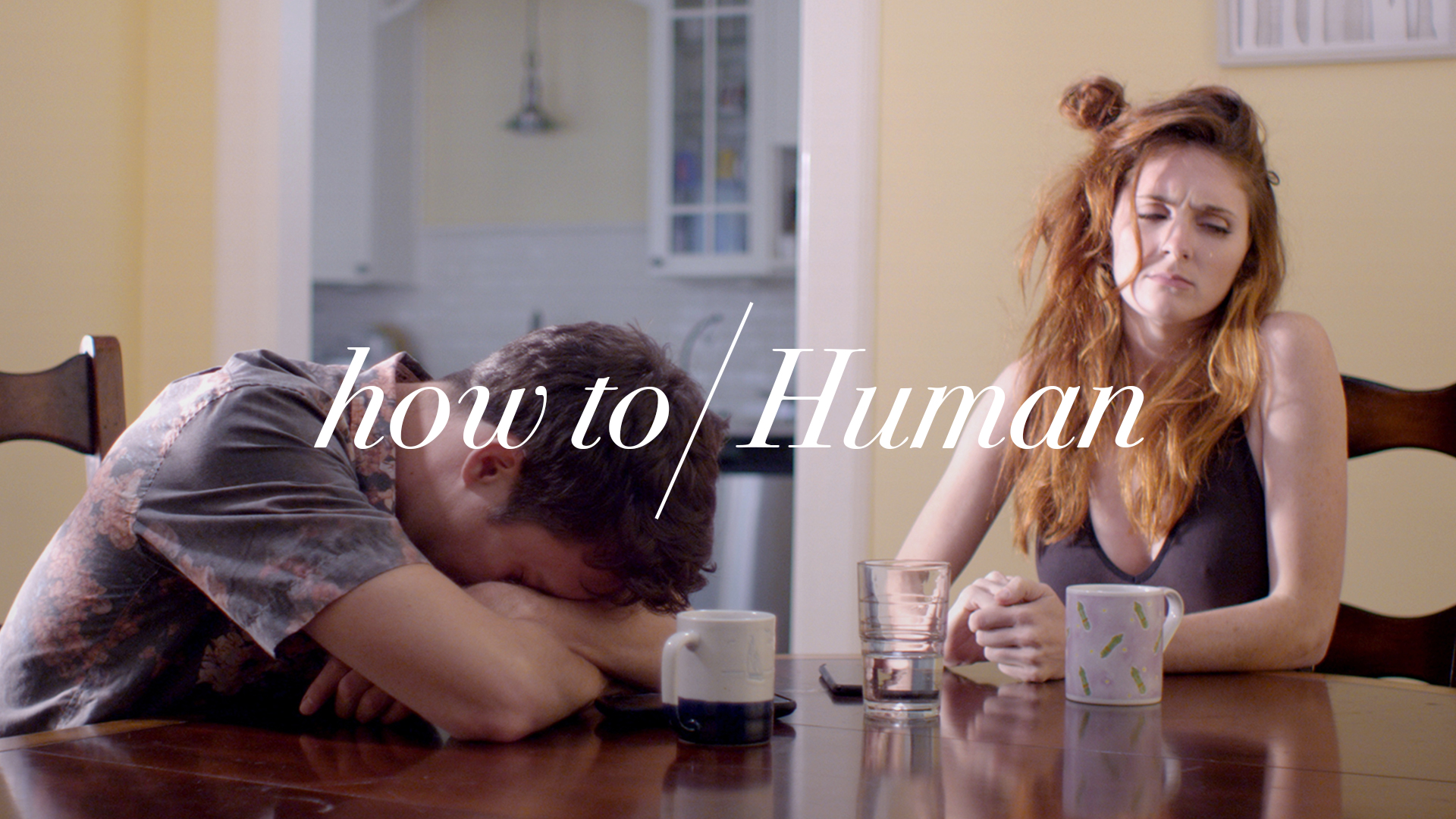 how_to_human.jpg