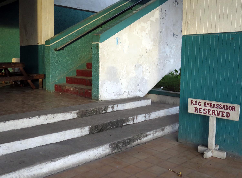 Chinese-Ambassador's-parking-spot,-Nauru.jpg