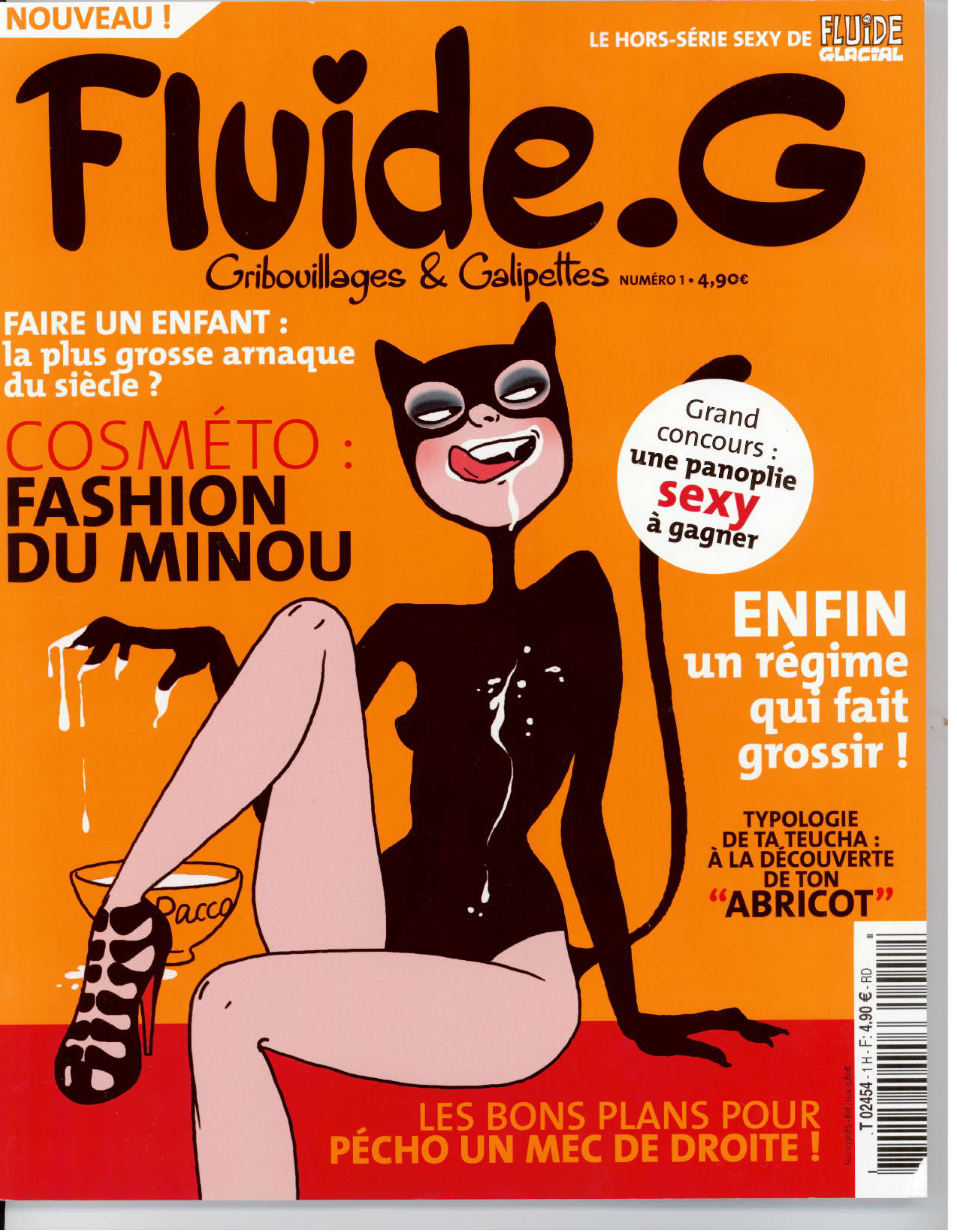 Fluid.G Magazine Feature Article -