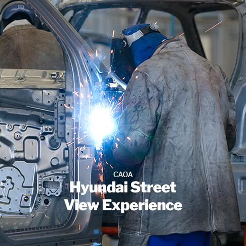 Caoa Hyundai Street View Experience