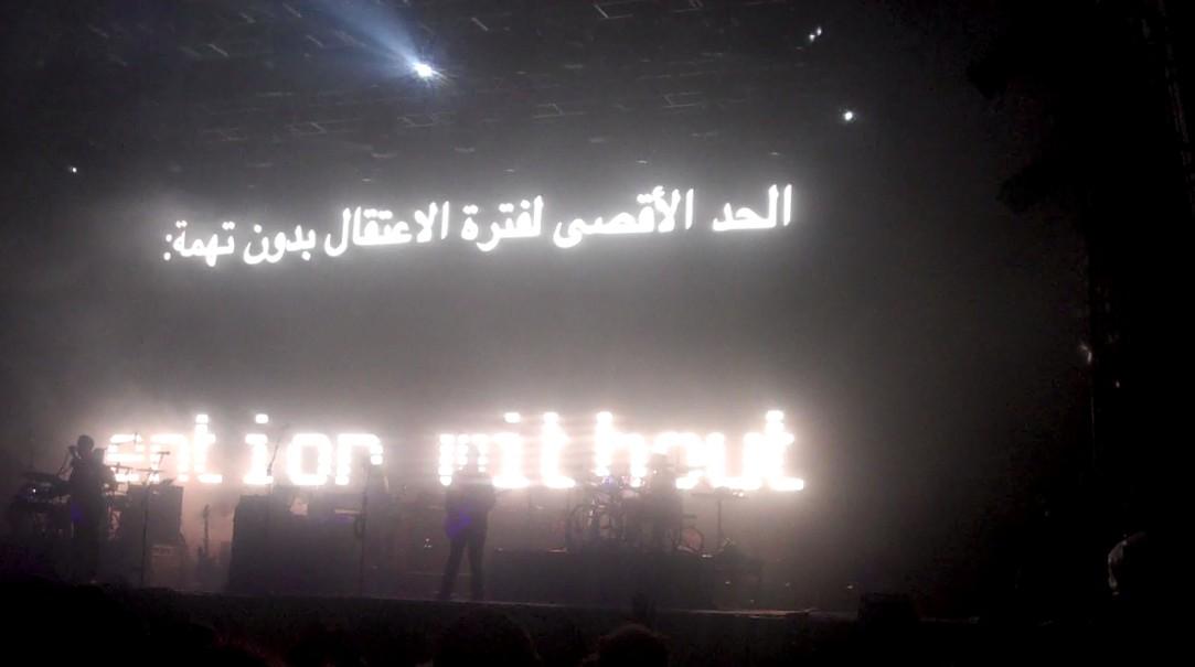 Massive Attack Gig with Arabic,.jpg